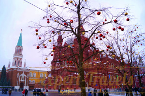 Moscow before New Year
