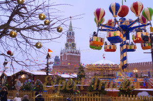 Moscow before New Year's Eve