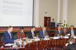 Presentation of the Krasnodar Territory in the Chamber of Commerce and Industry