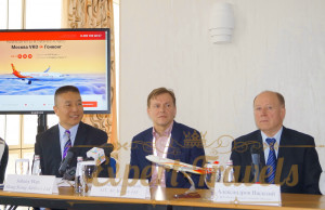 Hong Kong Airlines press conference