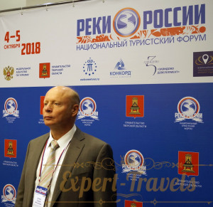 Rivers of Russia. National Tourist Forum
