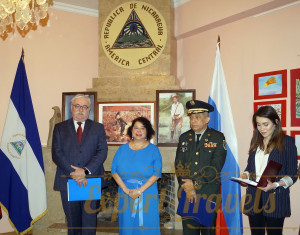Embassy of the Republic of Nicaragua in Russia. 74th anniversary of diplomatic relations
