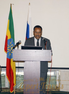 Embassy of Ethiopia.